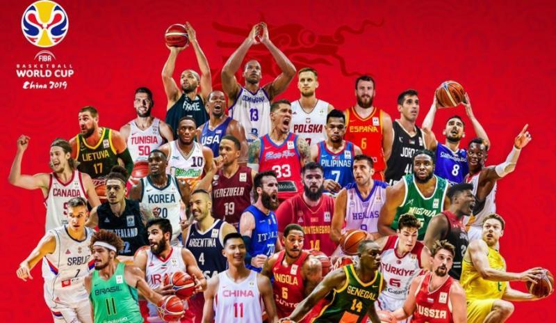 У Китаї завтра стартує ХVІІІ чемпіонат світу з баскетболу серед чоловіків