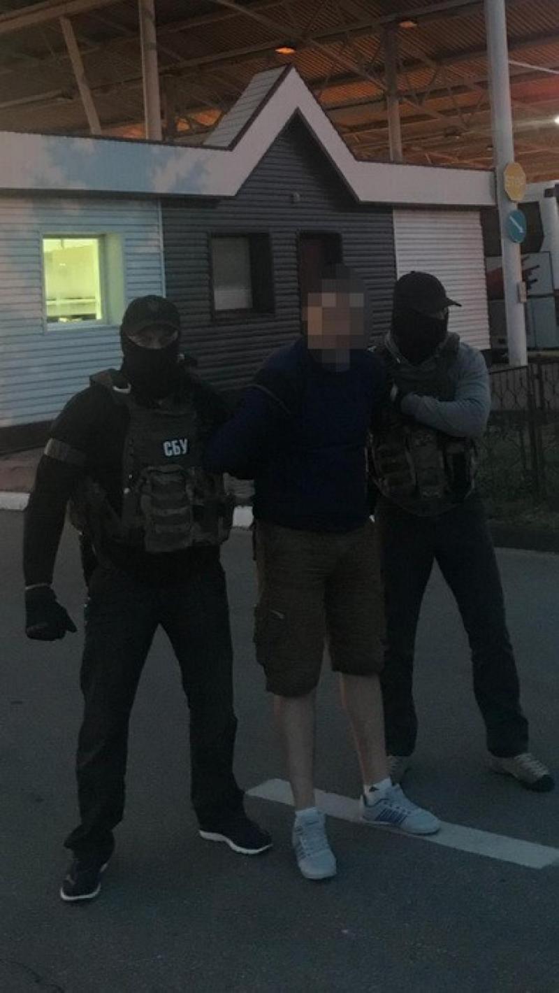 Агента російської військової розвідки засудили до 9 років, - СБУ