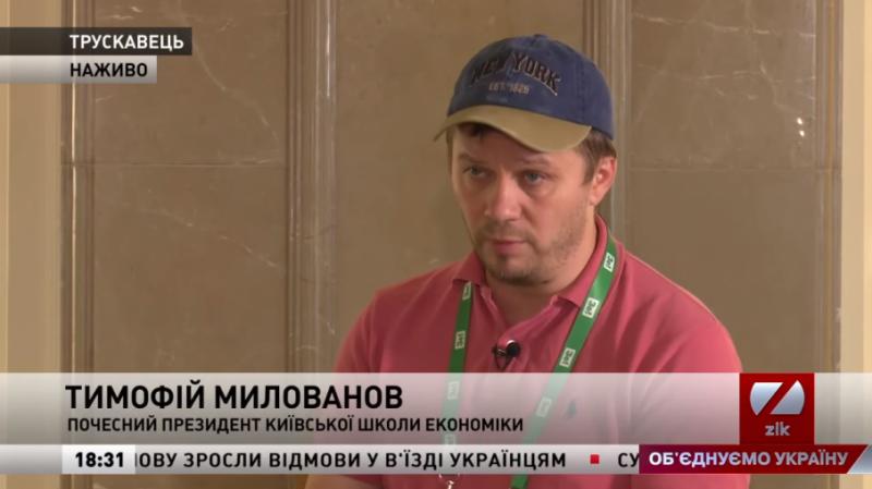 Чи не прогулюють і виконують «домашки»: Милованов розповів про навчання «слуг народу»