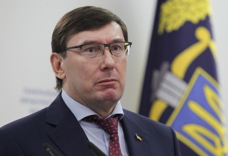 Луценко підписав заяву про звільнення