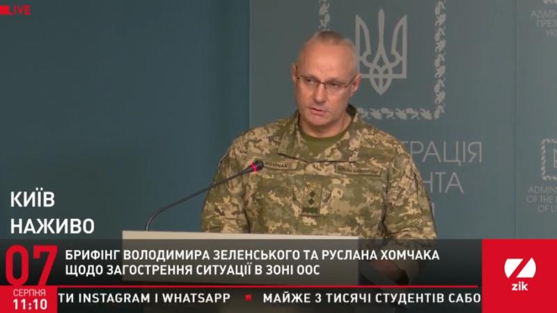 За час оголошеного перемир'я на Донбасі Україна втратила шістьох військових, – Хомчак