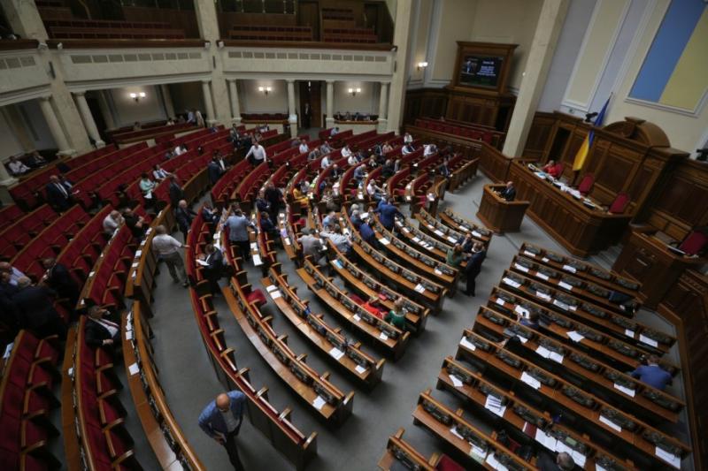 Урочисте засідання новообраної Верховної Ради відбудеться 29 серпня
