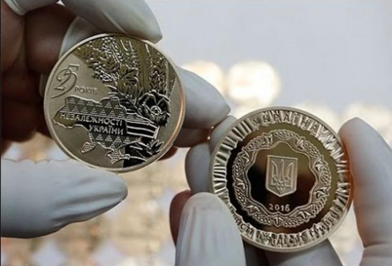 У НБУ назвали найдорожчу пам'ятну монету, її вартість понад 160 тис. грн