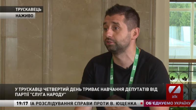Арахамія прокоментував конфлікт з Дубінським і анонсував стратегію для «Укроборонпрому»