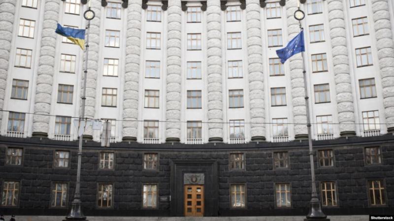 Кабмін затвердив угоду зі Співдружністю Домініки про скасування короткострокових віз