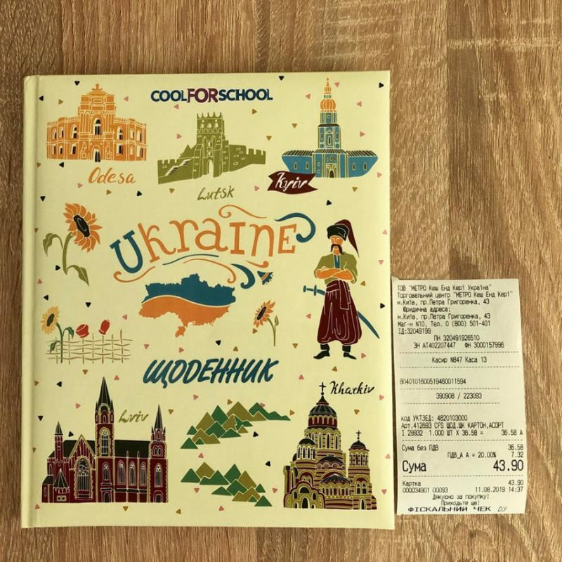 Популярна мережа гіпермаркетів продає щоденники з мапою України без Криму