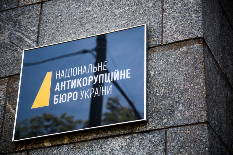 НАБУ засекретило деякі розмови суддів Окружного адміністративного суду Києва