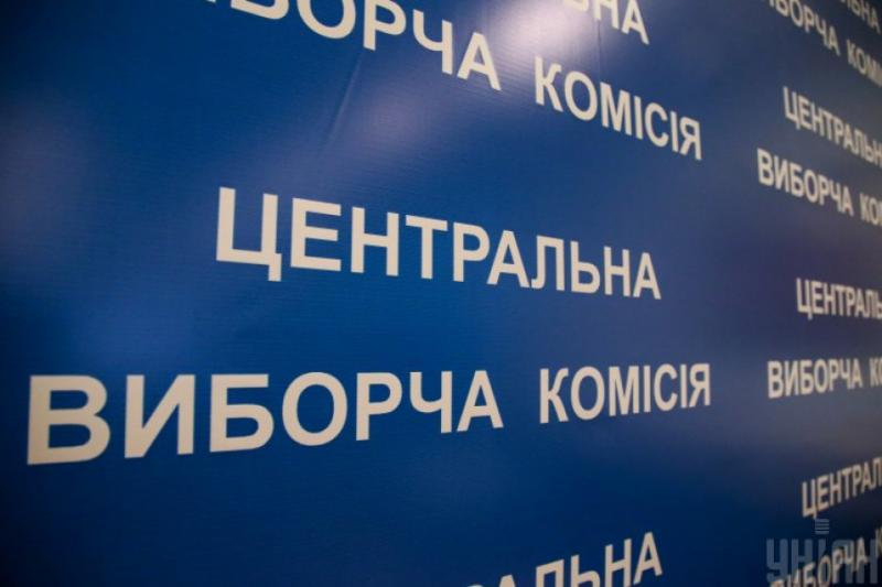 ЦВК визнала обраними 136 народних депутатів України