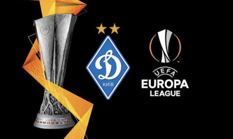 Офіційно: «Динамо» буде в першому кошику під час жеребкування групового етапу Ліги Європи