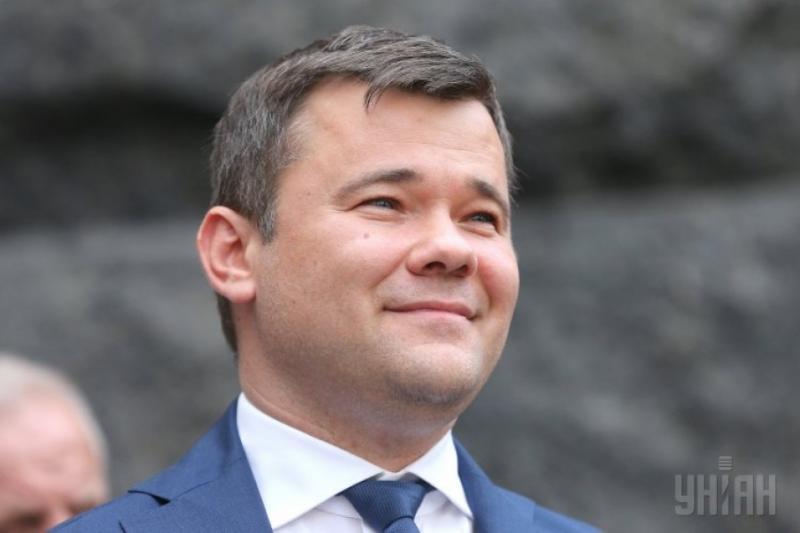 Глава Офісу Президента Богдан подав у відставку, — ЗМІ