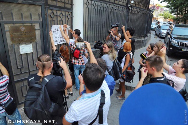 В Одесі пікетували консульство РФ на підтримку політв'язня Клиха