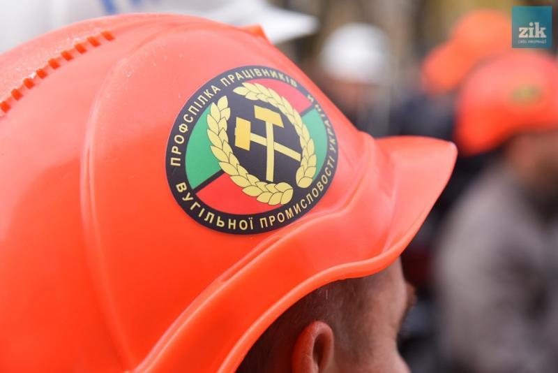 На Львівщині триває виплата заробітної плати гірникам