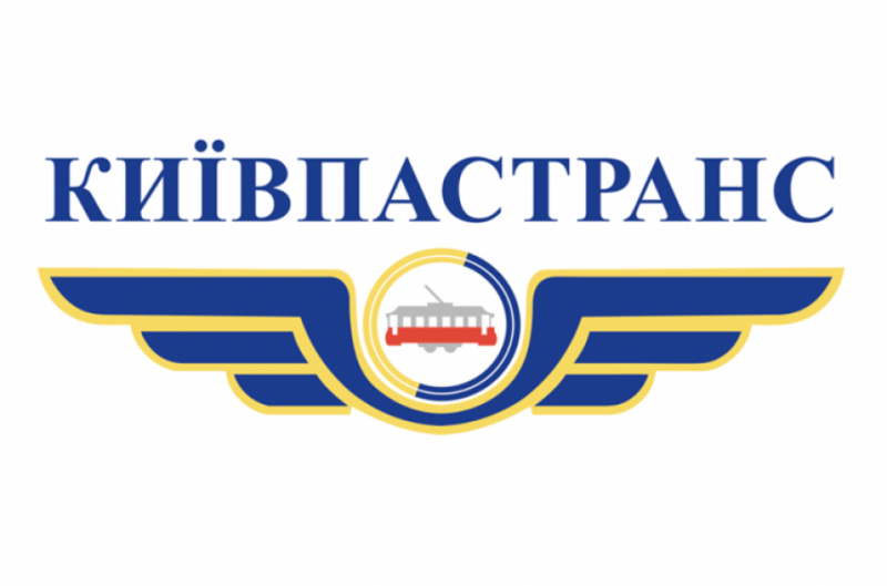 У Києві скасували 9 ранкових рейсів міської електрички