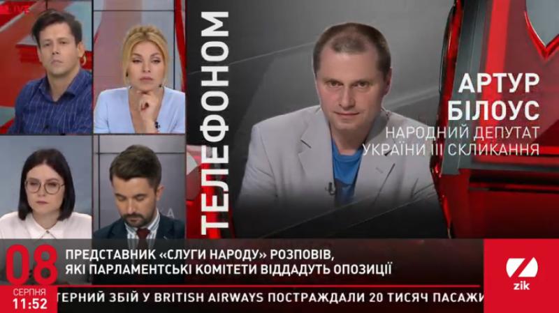 Гроші на вітер: Екснардеп заявив, що цьогоріч політична реклама себе не виправдала