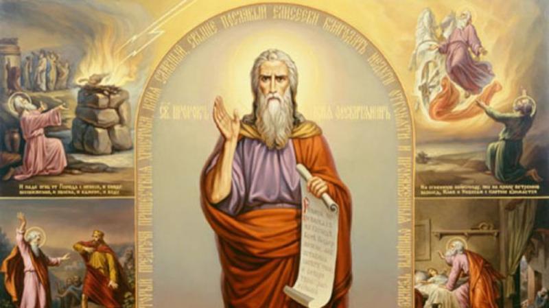 День пророка Іллі: Основні традиції та заборони