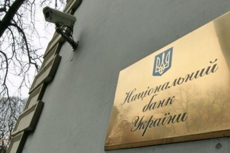 Прибуток банківської системи у I півріччі перевищив 30 млрд грн