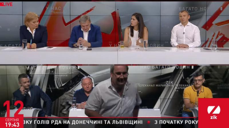 Суперечка в прямому ефірі телеканалу ZIK: політолог Корнійчук покинув студію