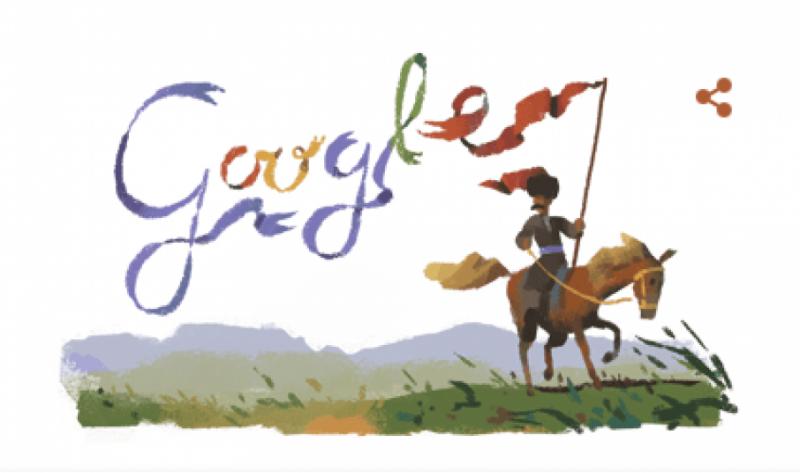 Google випустив «дудл» до 200-річчя з Дня народження Пантелеймона Куліша