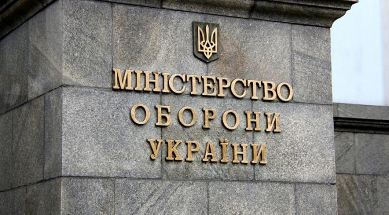 Міноборони не допустило компанію Коломойського до тендеру на продаж авіаційного гасу