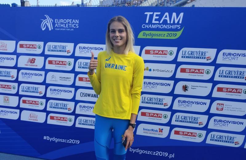 Збірна України з легкої атлетики на командному Євро-2019 зберегла місце у Суперлізі