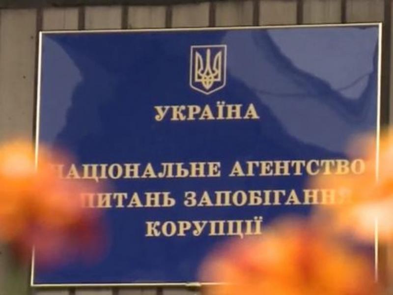 10 посадовців не подали декларації, проігнорувавши попередження,– НАЗК