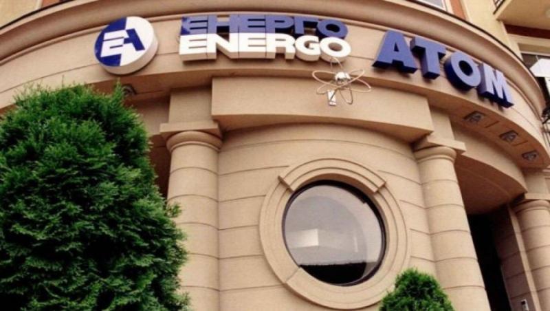 Енергосистема України працює без шести атомних блоків