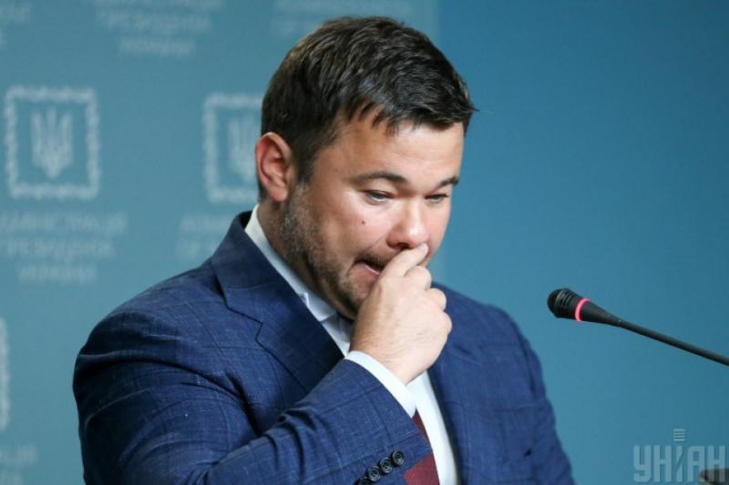 Відставка Богдана була умовою зустрічі Трампа із Зеленським, – ЗМІ