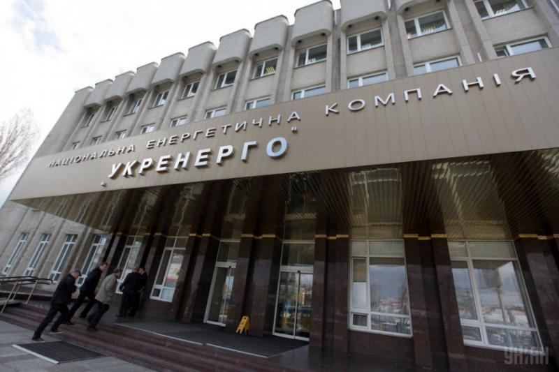 Суд відновив дію тарифів «Укренерго» на липень