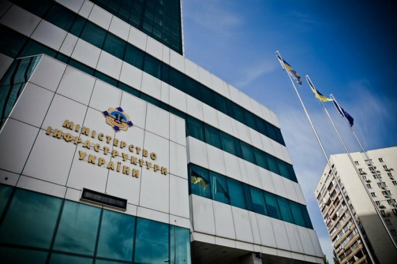 ЗМІ назвали головних претендентів на посаду міністра інфраструктури