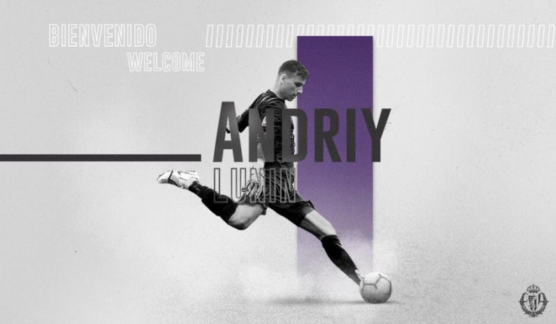 Офіційно: Воротар «Реала» Андрій Лунін відправлений в оренду у «Вальядолід»