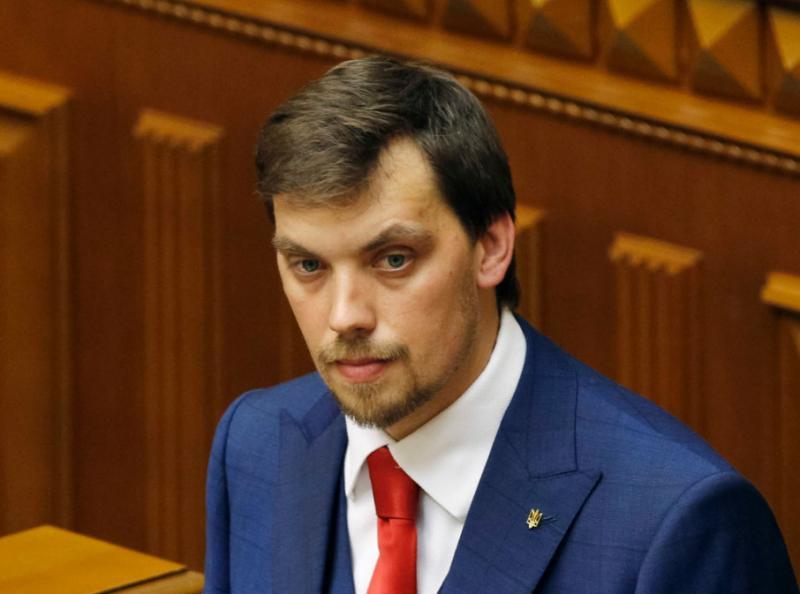 Гончарук допустив перепис населення в Україні до кінця року