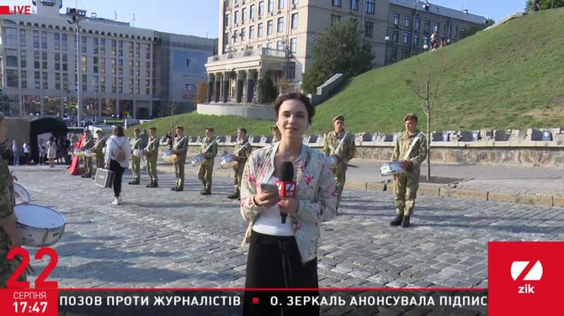 У центрі Києва проходить генеральна репетиція Ходи Гідності до Дня Незалежності