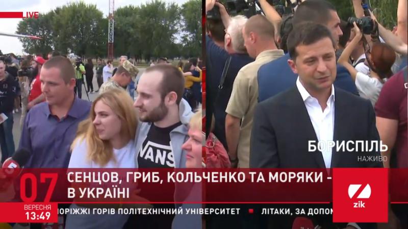 Президент анонсував розведення військ на Донбасі у два етапи