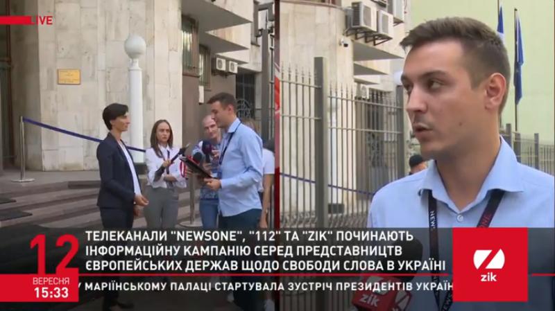 NewsOne, «112 Україна» та ZIK передали посольству Франції прохання захистити свободу слова