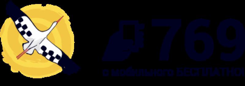 «Аист Такси Киев» – надійна служба з безмежними можливостями