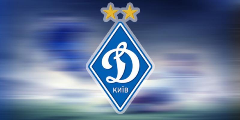 Офіційно: Київське «Динамо» подало заявку в УЄФА на груповий етап Ліги Європи