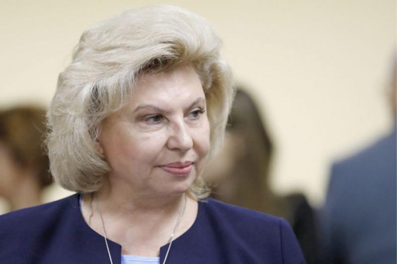 Москалькова пропонує укласти угоду щодо припинення переслідування росіян і українців