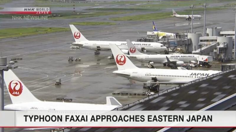 Новий тайфун в Японії: скасовано понад 100 авіарейсів