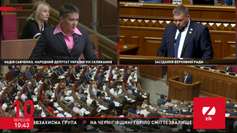Депутатам від «Слуги народу» просто нудно в парламенті, – Савченко