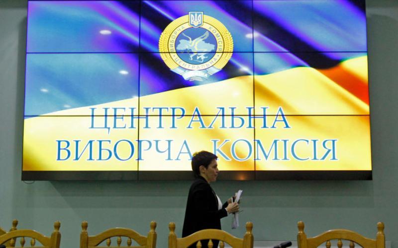 Зеленський планує розпустити ЦВК, – ЗМІ