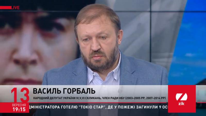 """Горбаль: Аудит має дати відповідь щодо """"VIP-супроводу"""" і """"закритих"""" виїздів посадовців за кордон"""