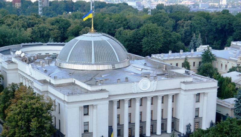 Проєкт Держбюджету-2020 вже у Раді