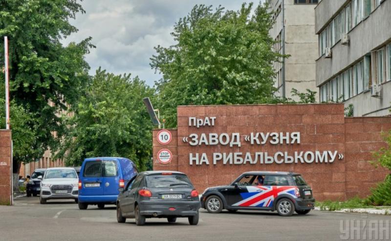 """Суд заарештував все нерухоме майно заводу """"Кузня на Рибальському"""", - Портнов"""