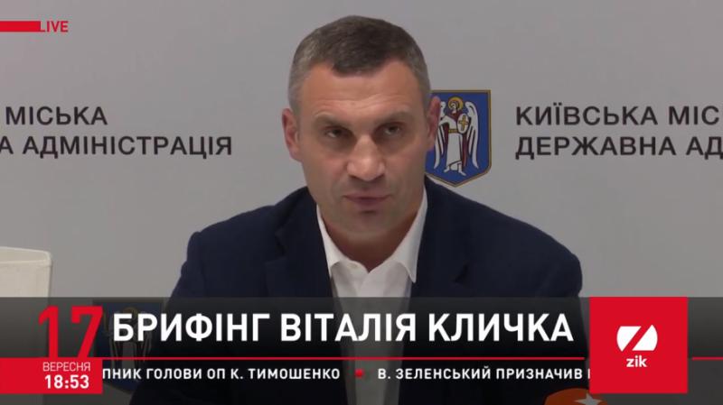 Будівництво метро на Троєщину: Мер Києва назвав терміни