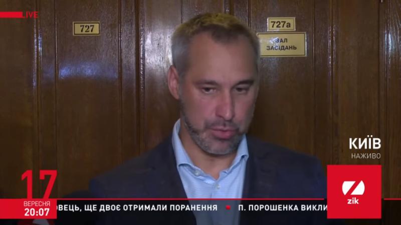 За кількістю прокурорів займаємо одне з перших місць у світі, – Рябошапка заявив про скорочення