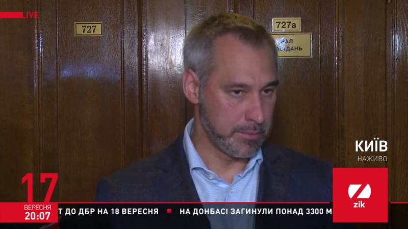 """""""Будуть апеляції"""": Рябошапка прогнозує спроби повернення """"люстрованих"""" прокурорів"""
