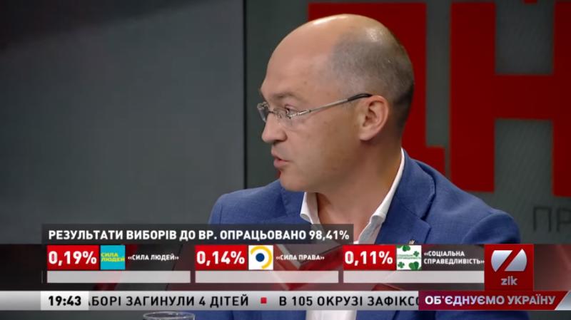 У «Слузі народу» бракує кадрів на посади в ЦВК, - Бондарчук
