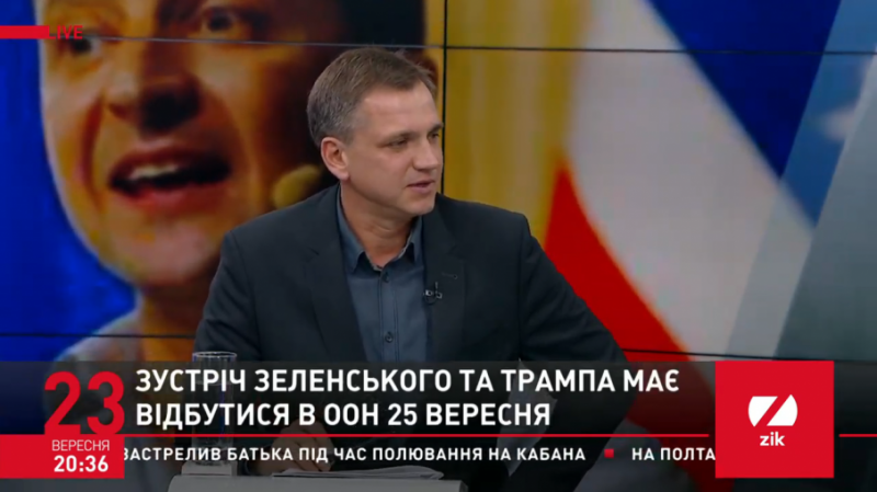 Не хочеться, щоб інструментом взаємовідносин Україна-США стала наша земля, – Павленко