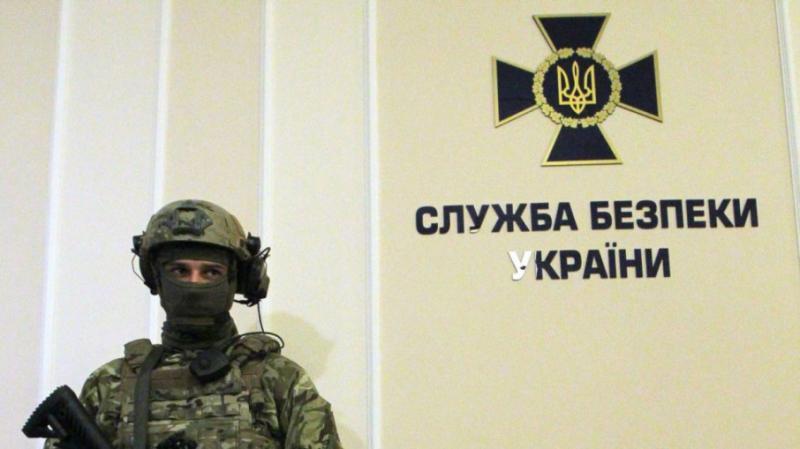 СБУ затримала членів «силового блоку» наркоугруповання «Хімпром»
