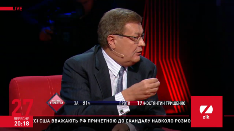 Націоналізація «ПриватБанку»: Грищенко нагадав із чого почалась Світова фінансова криза